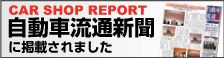 news-s